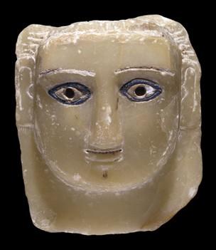 Man with kohl - yemen sculpture