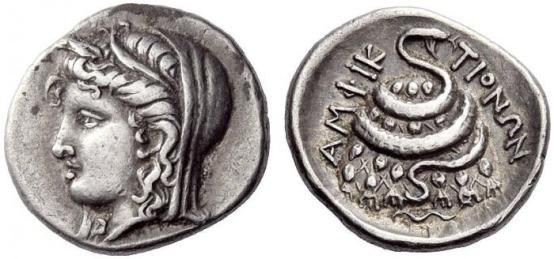 delphic omphalos coin